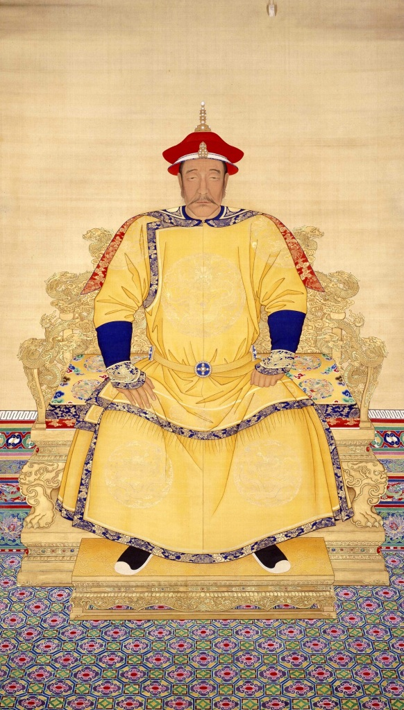 《清太祖天命皇帝朝服像》