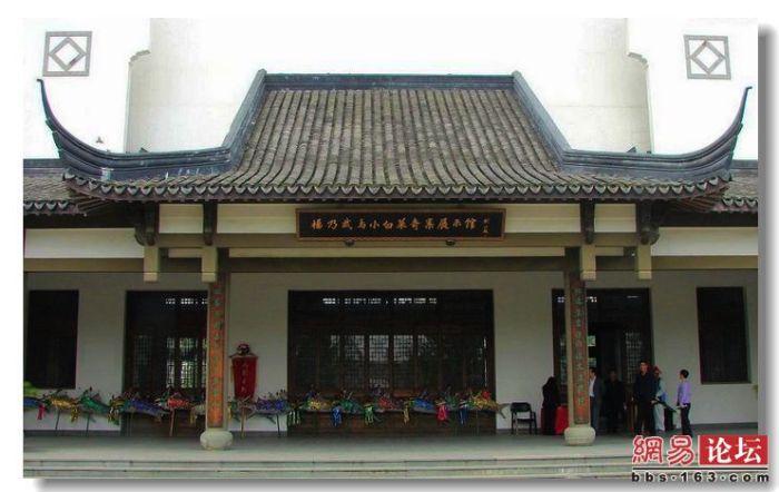 杭州,杨乃武与小白菜奇案展示馆