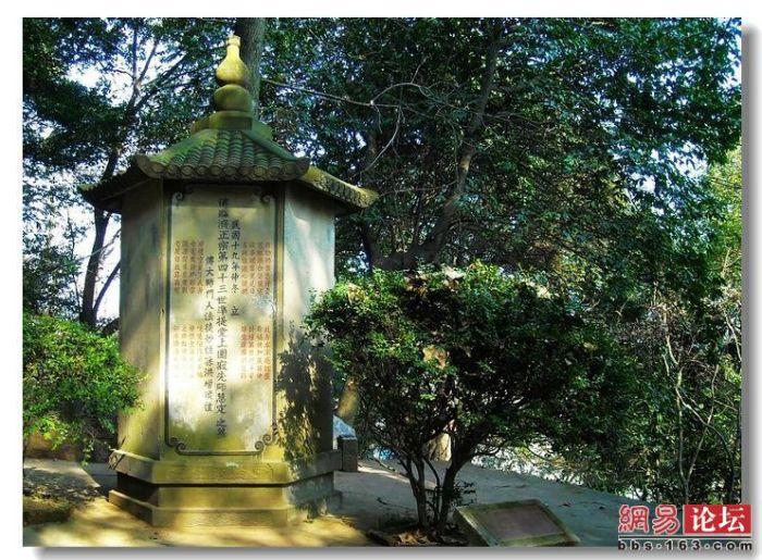 小白莱—毕秀姑已出家,死后火化,骨灰筑成了坟塔。