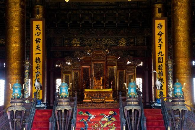 gugong_taihedian-079