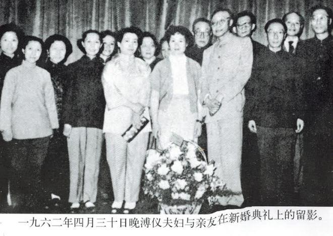 溥任(后排右一)溥杰(右三)等人参加溥仪(前右五)婚礼于一九六二年四月三十日晚