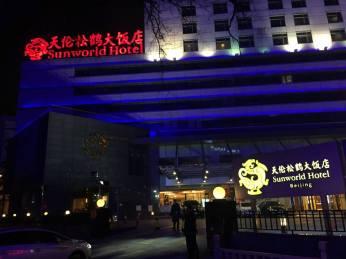 此次考察团员们下榻的酒店,地点就在王府井区,距离灯市口地铁站大约5分钟,走路到王府井大街也只需要10分钟。