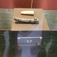 太监博物馆