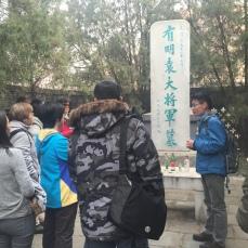 清史网北京考察团在袁崇焕墓与祠